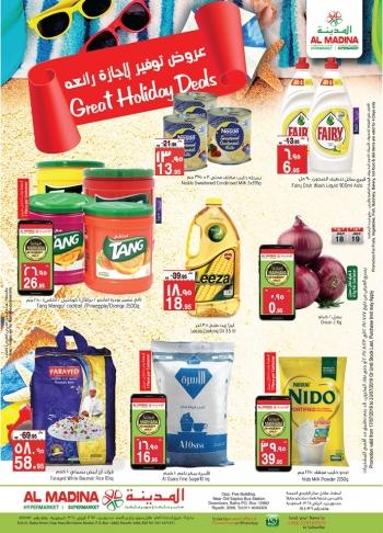 Al Madina Al Madina Hypermarket Great Holiday Deals