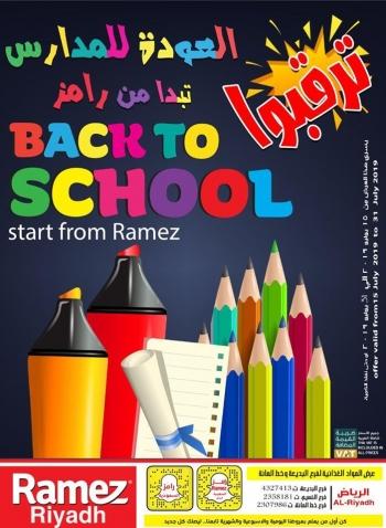 Ramez Ramez Back To School Offers Riyadh