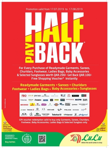 Lulu Lulu Hypermarket Half Pay Back Offers