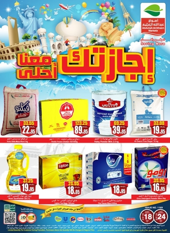 Othaim Markets Al Othaim Markets Great Weekly Offers