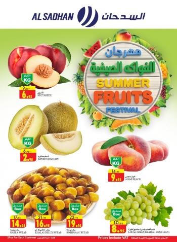 Al Sadhan Stores Al Sadhan Stores Summer Fruits Festival