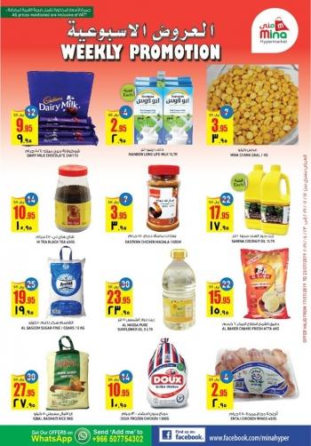 Mina Hypermarket Mina Hypermarket Weekly Promotions
