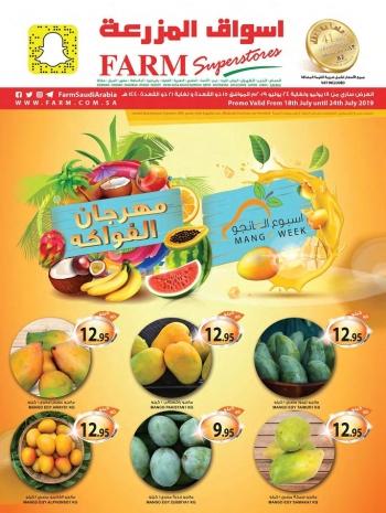 Farm Superstores Farm Superstores Mango Week Offers
