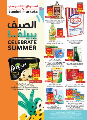 Tamimi Markets Tamimi Markets Great Summer Offers