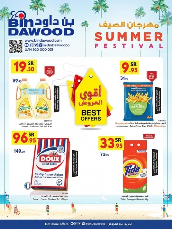 Bin Dawood Bin Dawood Jeddah Summer Offers
