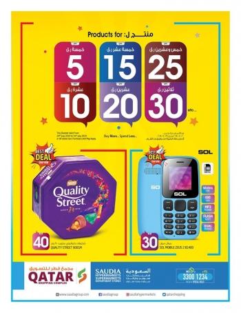 Saudia Hypermarket Saudia Hypermarket Great Offers
