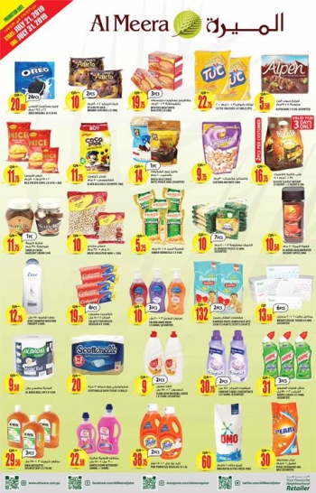 Al Meera Consumer Goods Al Meera Best Offers