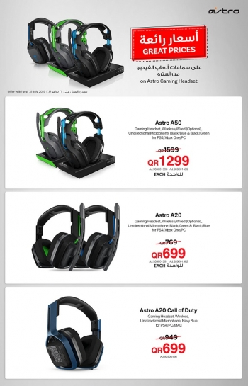 Jarir Bookstore Astro Gaming Headset Great Prices Offers