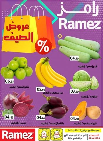 Ramez Ramez Great Weekly Offers