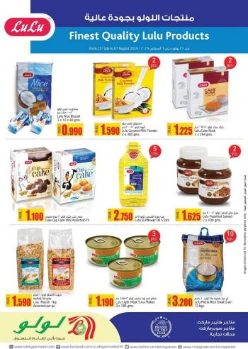 lulu hypermarket offers promotions oman