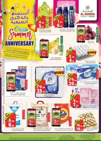 Al Madina Al Madina Hypermarket Anniversary Offers