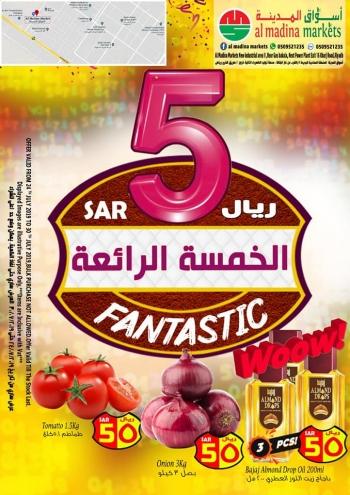 Al Madina Markets Al Madina Markets Fantastic Offers