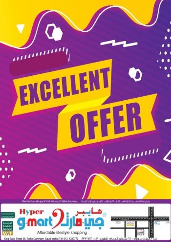 Gmart Hyper Gmart Excellent Offers