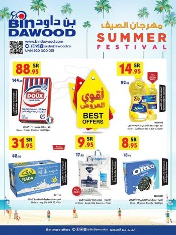 Bin Dawood Bin Dawood Jeddah Summer Festval Offers