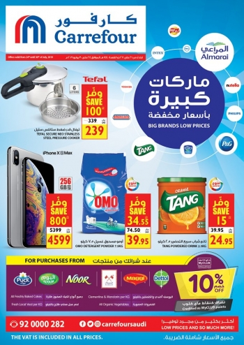 Carrefour Carrefour Big Brands Low Prices Offers