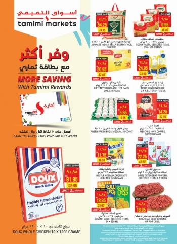 Tamimi Markets Tamimi Markets Best Weekly Offers