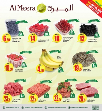 Al Meera Consumer Goods Al Meera Weekend Offers