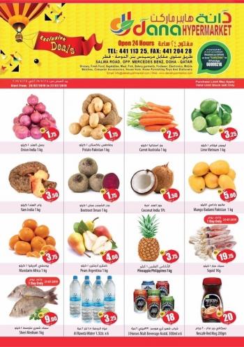 Dana Hypermarket Dana Hypermarket Exclusive Weekend Deals
