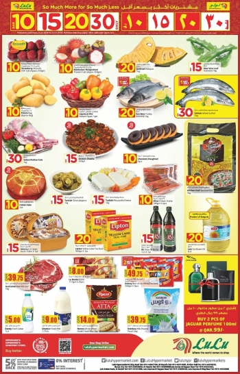 Lulu Lulu Hypermarket Qatar Weekend Offers