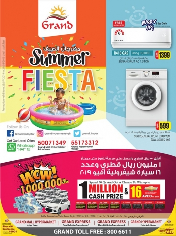 Grand Grand Summer Fiesta Offers