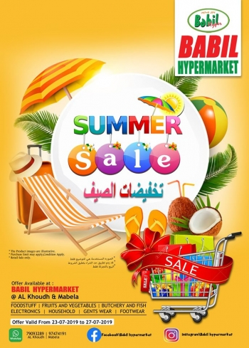 Babil Hypermarket Babil Hypermarket Summer Sale Offers