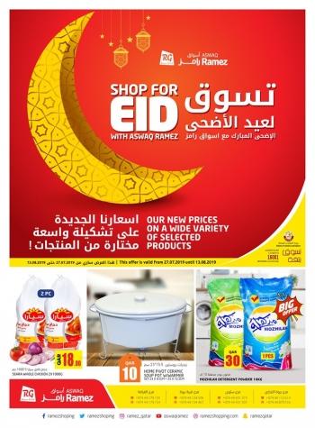 Ramez Ramez Eid Al Adha Offers