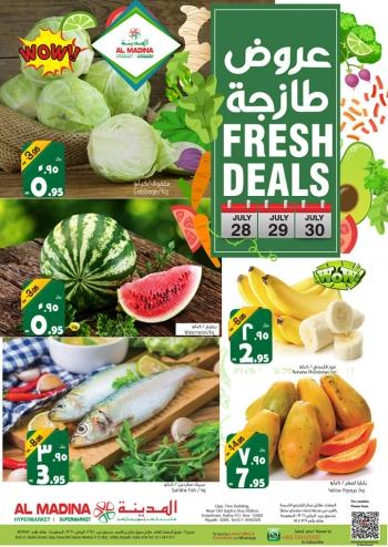 Al Madina Al Madina Hypermarket Fresh Deals