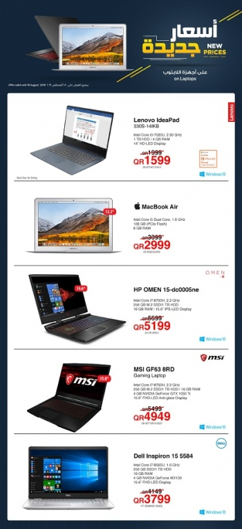 Jarir Bookstore Laptop New Prices Offers
