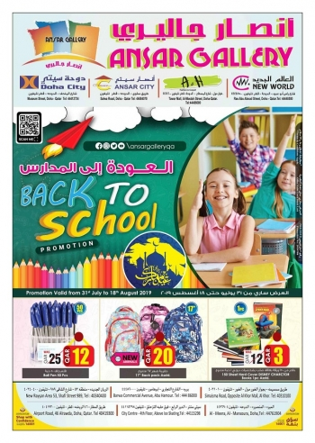Ansar Gallery Ansar Gallery Back To School Offers