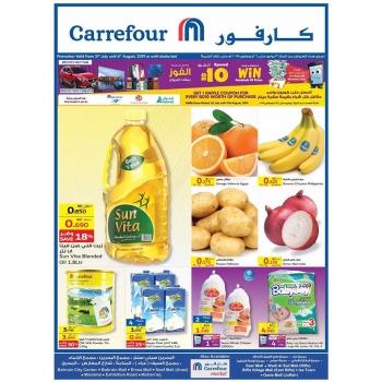 Samsung Galaxy S6 Edge Plus Price In Carrefour Dubai ✓ The