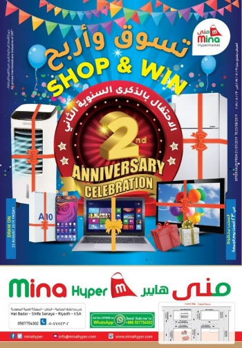 Mina Hypermarket Mina Hyper Anniversary Offers
