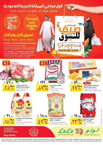 Lulu Hypermarket Offers and Promotions in KSA