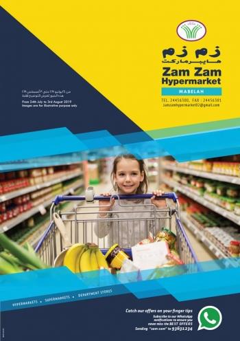 Zam Zam Hypermarket Best Offers