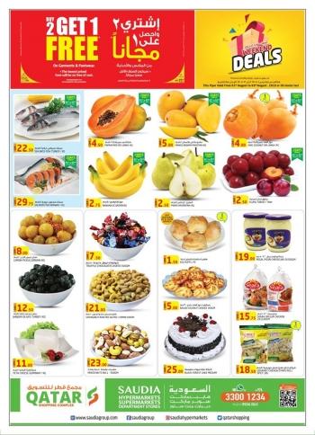 Saudia Hypermarket Saudia Hypermarket Great Weekend Offers