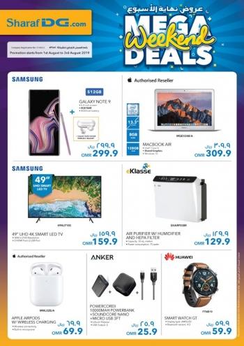 Sharaf DG Sharaf DG Mega Weekend Offers