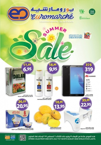Euromarche Euromarche Great Summer Sale Offers
