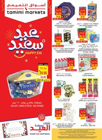 Tamimi Markets Tamimi Markets Happy Eid Offers