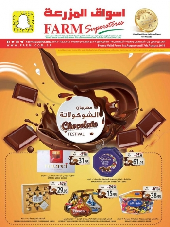 Farm Superstores Farm Superstores Chocolate Festival Offers