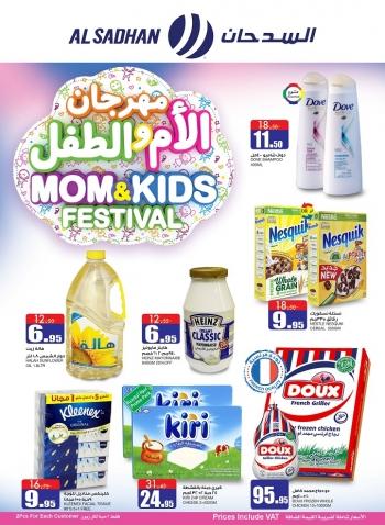 Al Sadhan Stores Al Sadhan Stores Moms & Kids Festival Deals