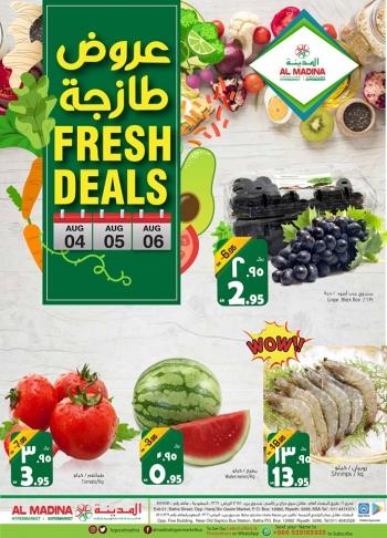 Al Madina Al Madina Hypermarket Fresh Deals (4-6 August)