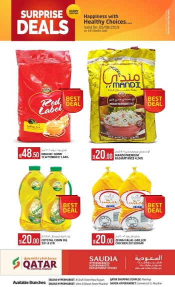 Saudia Hypermarket Saudia Hypermarket Surprise Deals 5 August