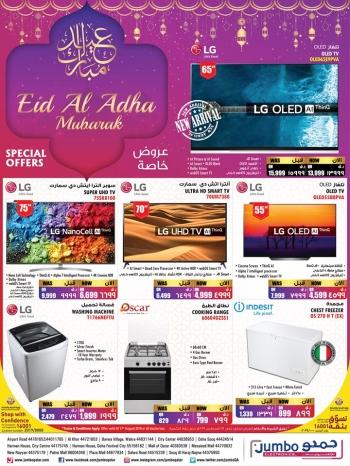 Jumbo Electronics Eid Al Adha Mubarak Offers