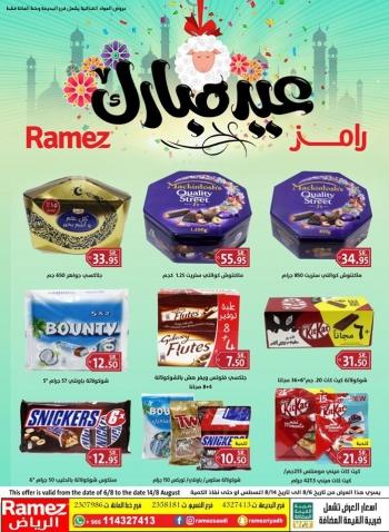 Ramez Ramez Eid Mubarak Offers