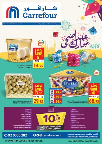 Carrefour Offers and Promotions in KSA