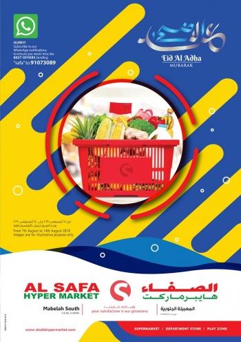 Al Safa Hypermarket Eid Mubarak Offers
