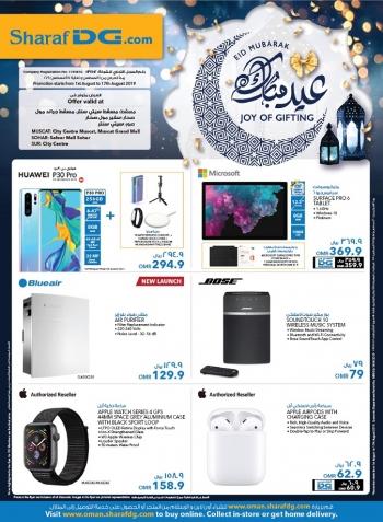 Sharaf DG Sharaf DG Eid Mubarak Offers