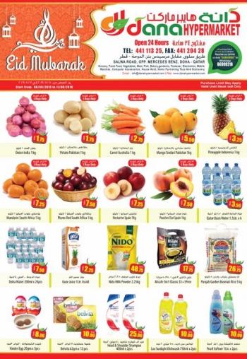 Dana Hypermarket Dana Hypermarket Eid Al Adha Deals