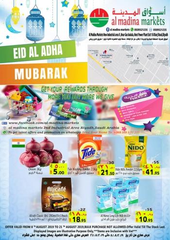 Al Madina Markets Al Madina Markets Eid Al Adha Offers