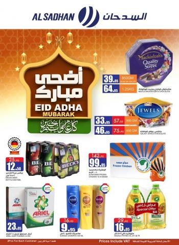 Al Sadhan Stores Al Sadhan Stores Eid Al Adha Offers