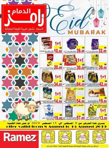 Ramez Ramez Dammam Eid Al Adha Offers